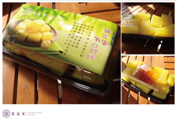20120714 box