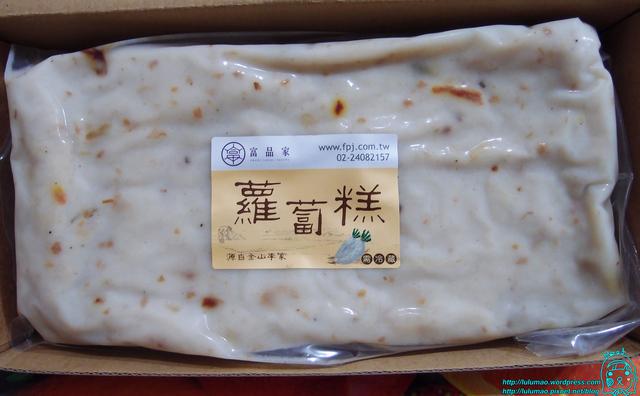 部落客推薦_mao子_蘿蔔糕芋頭糕02