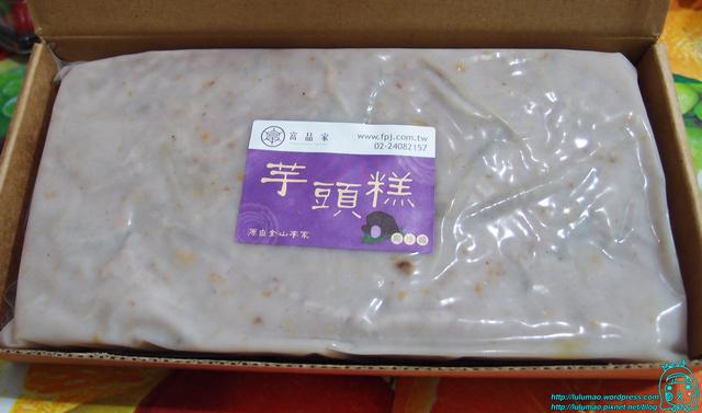 部落客推薦_mao子_蘿蔔糕芋頭糕07