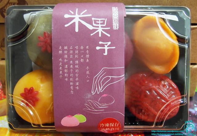 部落客推薦_mao子_蘿蔔糕芋頭糕12