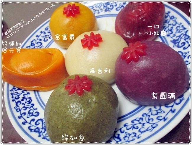 部落客 _棠米子_蘿蔔芋頭糕_30