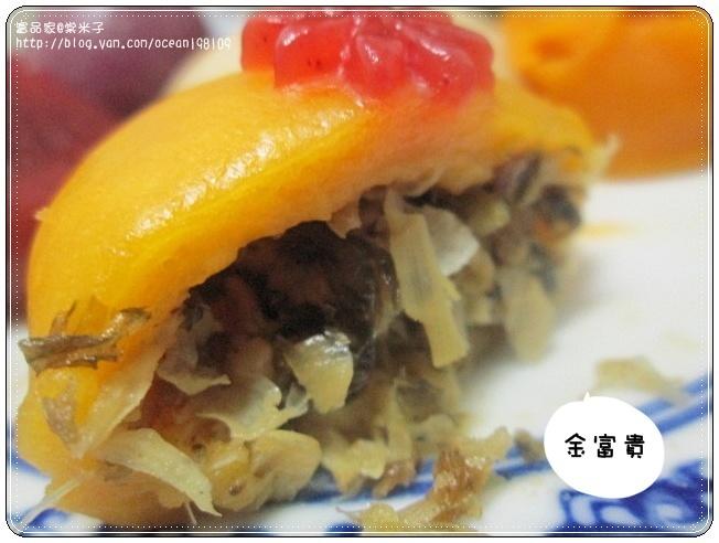 部落客 _棠米子_蘿蔔芋頭糕_34