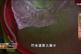 一步一腳印_20150118_410_3(TVBS DMDD) - YouTube (1080p)_2015513123328